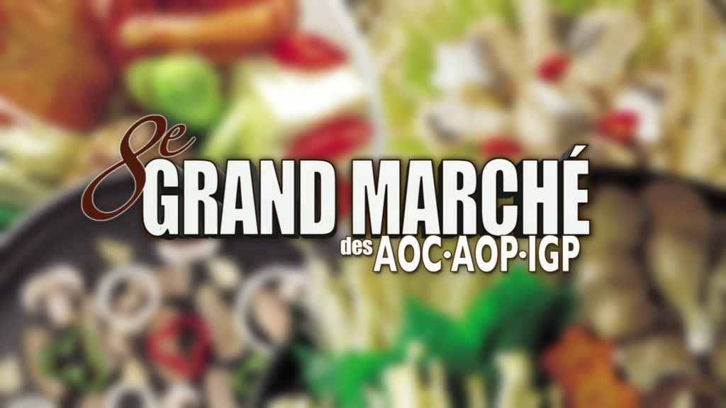 Grand Marché des AOC - Ainterexpo